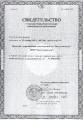 """Министерство по налогам и сборам предлагает ввести в Беларуси статус """"Лучший плательщик"""""""