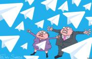 ЕСПЧ рассмотрит жалобу на блокировку Telegram