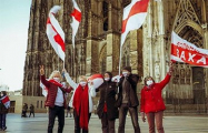 В Кельне прошла акция солидарности с Беларусью