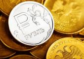 Валютные торги в понедельник ознаменовались падением российского рубля