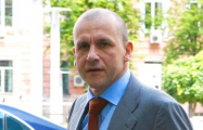 Украинский миллиардер Григоришин заочно арестован в России