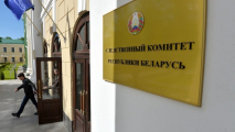СК Беларуси просит Варшаву об экстрадиции Путило и Протасевича