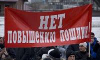 Акции молчаливого протеста – в 30 городах Беларуси
