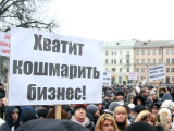 В Минске продолжаются стихийные протесты (Видео, фото)