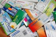 Цены на лекарства будут отслеживать