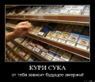 В Беларуси подорожали сигареты