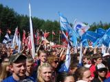 Молодежная делегация Беларуси отправляется на Селигер