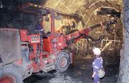В Украине спустя 15 лет возобновили добычу золота