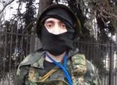 СБУ задержала Топаза в Донецке