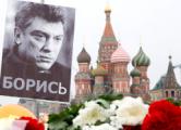 Возле места убийства Немцова найдены два пистолета