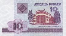 Минэкономики: В  белорусских рублях у нас все хорошо