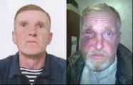 УВД Могилевского облисполкома обнародовало приметы сбежавших уголовников