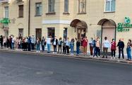 Как БГУ протестовал против «крысиной инаугурации»