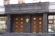 Генпрокуратура Беларуси предлагает усилить функцию Верховного суда для обеспечения единообразия судебной практики