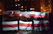 Жители Новополоцка – Таракану: Уходи!