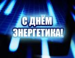 Ветераны внесли большой вклад в построение независимой Беларуси - Батура