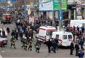 Дело о теракте в метро  начало разваливаться?