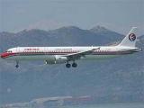 В Шанхае аварийно сел самолет с разбитым стеклом кабины пилота