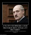 Сообщество демократий наградило белорусскую оппозицию
