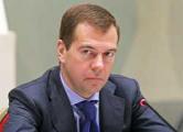 Медведев потребовал от Лукашенко расследовать исчезновения людей в Беларуси  (Видео)