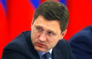 Министр энергетики РФ назвал сроки «нормализации» поставок нефти в Беларусь