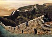 Китайцы определили точную длину Великой стены