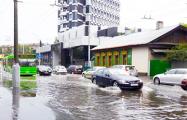 Фотофакт: На Гродно обрушился ливень