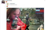 Пользователя «ВКонтакте» из Чеборксар вызвали в полицию за репост со свастикой