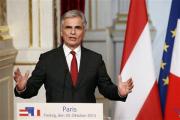 Австрия частично приостановит участие в Шенгене