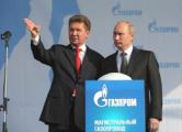 Stratfor: «Газпром» отводит Беларуси ключевую роль в энергетической стратегии