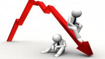 Нацбанк отмечает ухудшение финансового стояния организаций в 2020 году