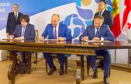 Создана межпарламентская ассамблея Украины, Молдовы и Грузии