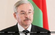 Лукашенко отправил Шеймана на прощание с Кастро