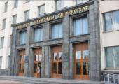 На базе БГУ может быть создан белорусско-китайский университет