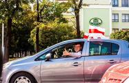 Автомобилисты громогласно сигналят на проспекте Независимости