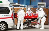 Южная Корея возобновляет карантин из-за роста числа заболевших COVID-19