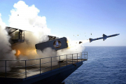 США начнут крупнейшие в мире военно-морские учения