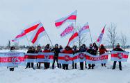 У Беластоку прайшла акцыя да Міжнароднага дня салідарнасці з Беларуссю