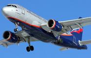 «Аэрофлот» отменил рейсы между Москвой и Минском в ночь на 31 января