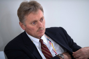 Кремль и Белый дом назвали абсурдом заявления о «тайной встрече» Путина и Трампа
