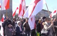 В Минске проходит митинг и концерт к 100-летию БНР (Видео, онлайн)