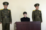 Суд КНДР приговорил разорвавшего паспорт американца к шести годам лагерей