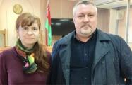 Мария Тарасенко подала жалобу в Комитет ООН по правам человека