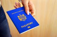 Молдова будет предоставлять гражданство в обмен на инвестиции