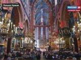 В Кракове началась поминальная месса по чете Качиньских