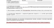 Банки ищут в Беларуси «политически значимых» клиентов