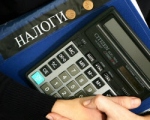 Что изменится в сфере налогообложения в 2014 году?