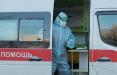 Эксперты: В Беларуси реальный коэффициент смертности от COVID-19 — один из наивысших в мире