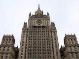 МИД посоветовал россиянам не ездить в Бангкок