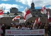 День Воли в Канаде (Фото)